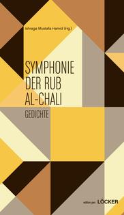 Symphonie der Rub Al-Chali